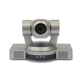 Glimsonic HD20 Webcam Price in India
