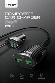 LDNIO C502 5.1A 4 Port USB Car Charger Price in India
