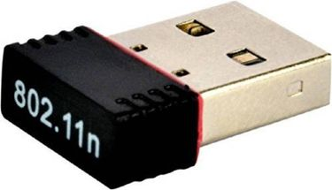 Terabyte 600M Wireless USB Adapter Price in India