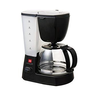 Cello Infusio 200 Coffee Maker Price in India