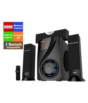 Frontech JIL-3952 2.1 Channel Multimedia Speaker Price in India