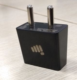 Micromax ACC20C07 2A Power Adapter Price in India