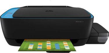 HP Ink Tank 319 Multi Function Inkjet Printer Price in India