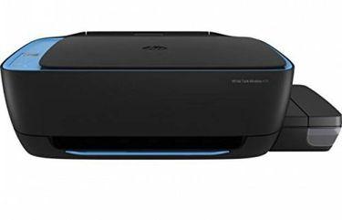 HP Ink Tank 419 All-in-One Inkjet Printer Price in India