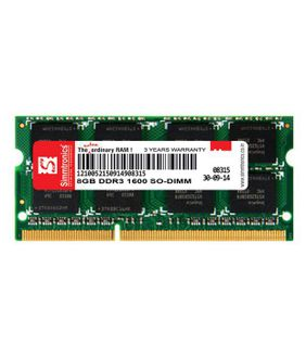 Simmtronics 8GB DDR3 1600Mhz Laptop Ram Price in India