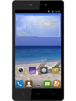 Gionee M2 8GB Price in India