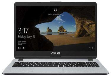 Asus Vivobook X507MA-BR072T Laptop Price in India