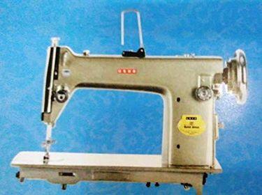 Usha Craft Master Deluxe Sewing Machine Price in India