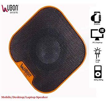 Ubon SP-630 Multimedia Speaker Price in India