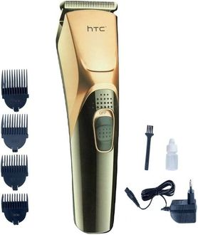 HTC AT-228 Trimmer Price in India