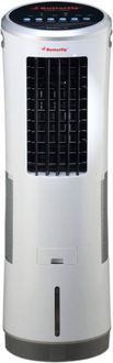 Butterfly Eco Smart 12L Air Cooler Price in India