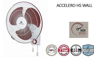 Havells Accelero  3 Blade (400mm) Wall Fan Price in India