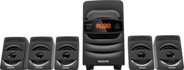 Philips SPA5128B 5.1 Multimedia Speaker Price in India