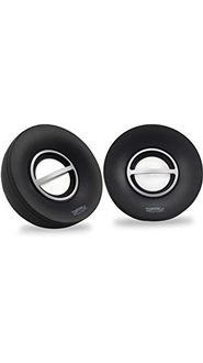 Zebronics Shell 2.0 Multimedia Speakers Price in India