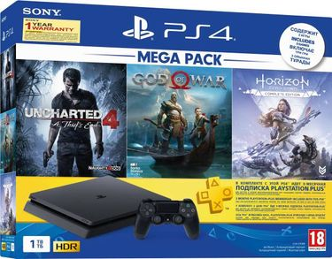 Sony PS4 1TB Slim Console (God of War, Uncharted 4, Horizon Zero Dawn) Price in India