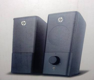 HP DHS-2101 12W Wired Speaker Price in India