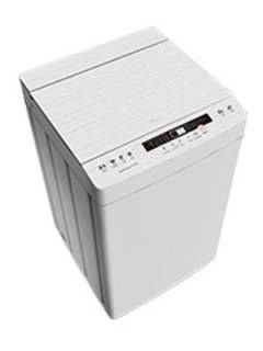 Croma 7.2 Kg Fully Automatic Top Load Washing Machine (CRAW1301) Price in India