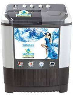 Intex 7.6 Kg Semi Automatic Top Load Washing Machine (WMS76ST) Price in India