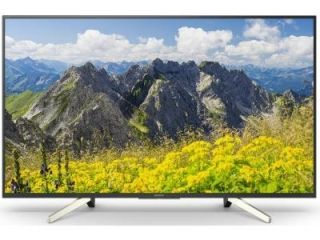 Sony BRAVIA KD-43X7500F 43 inch UHD Smart LED TV Price in India