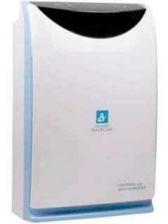 Atlanta Healthcare Universal 450 Air Purifier Price in India