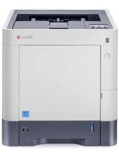 Kyocera ECOSYS P6130cdn Single Function Laser Printer Price in India