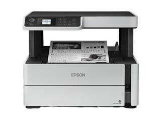 Epson EcoTank M2170 All-in-One Inkjet Printer Price in India