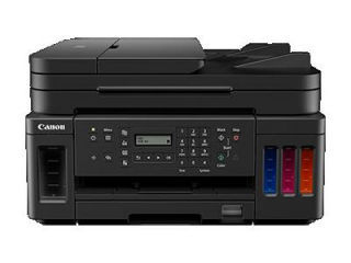 Canon Pixma G7070 All-in-One Inkjet Printer Price in India