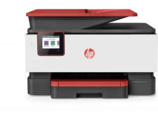 HP OfficeJet Pro 9016 All-in-One Inkjet Printer Price in India