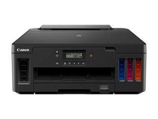 Canon Pixma G5070 Single Function Inkjet Printer Price in India
