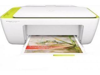 HP DeskJet Ink Advantage 2138 (F5S31B) Multi Function Inkjet Printer Price in India