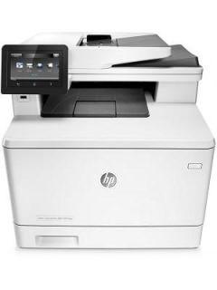 HP LaserJet Pro MFP M477fnw All-in-One Laser Printer Price in India