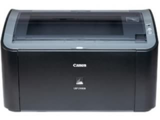 Canon LBP2900B Single Function Laser Printer Price in India