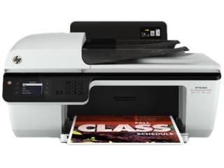 HP Deskjet Ink Advantage 2645 All-in-One Inkjet Printer Price in India