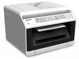 Panasonic KX-MB2120 Multi Function Inkjet Printer Price in India