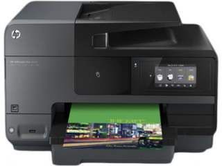 HP Officejet Pro 8620 E All-in-One Thermal Printer Price in India