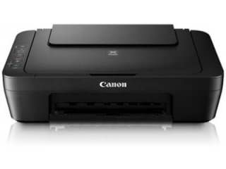 Canon PIXMA MG2570S All-in-One Inkjet Printer Price in India