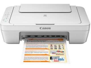 Canon PIXMA MG2570 Multi Function Inkjet Printer Price in India