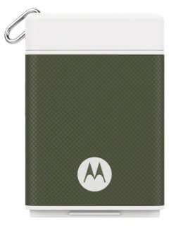 Motorola Power Pack Micro P1500 1500mAh Power Bank Price in India