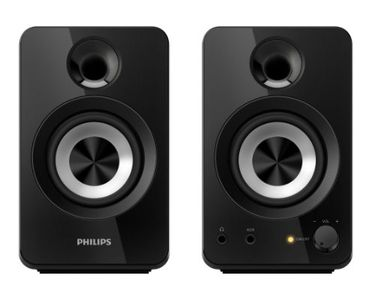 Philips SPA1260 Multimedia Speaker Price in India