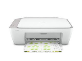 HP DeskJet Ink Advantage 2338 (7WQ06B) All-in-One Inkjet Printer Price in India