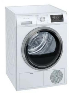 Siemens 7 Kg Fully Automatic Dryer Washing Machine (WT46N203IN) Price in India