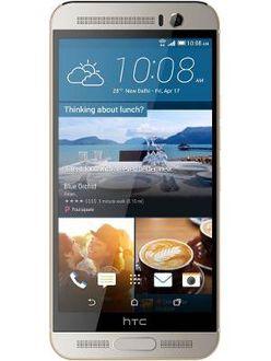 HTC One M9 Plus Price in India