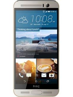 HTC One M9 Plus Price in India