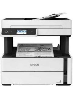 Epson M3170 All-in-One Laser Printer Price in India