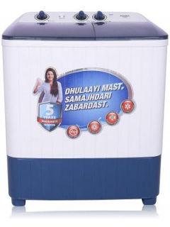 Intex 6.2 Kg Semi Automatic Top Load Washing Machine (WMSD62PDB) Price in India