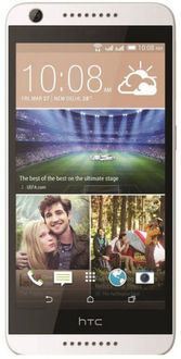 HTC Desire 626 Price in India
