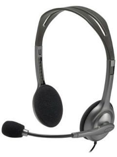 Logitech H111 Headset Price in India