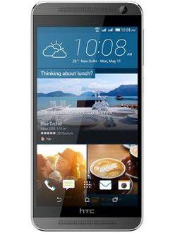 HTC One E9+ Price in India