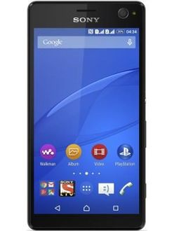 Sony Xperia C4 Dual Price in India