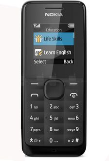 Nokia 105 Dual SIM Price in India